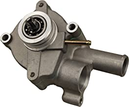 yamaha grizzly 660 water pump