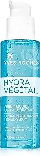 Yves Rocher Hydra Vegetal Ultra-Moisturizing Liquid Serum (30ml)
