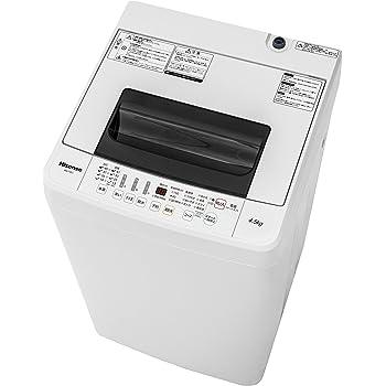 ハイセンス 最短10分で洗濯できる スリムボディー 全自動洗濯機 4.5kg HW-T45C