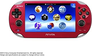 Cosmic Red Sony PlayStation PS Vita Portable Handheld Game System Console [REGION FREE Wi-Fi MODEL] [Japan Import]
