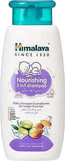 Himalaya Baby Nourishing 2 in 1 Shampoo With Conditioner 400ml