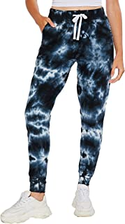 esstive Women's Ultra Soft Fleece Basic Midweight Casual Tie Dye Relaxed Fit Jogger Pants