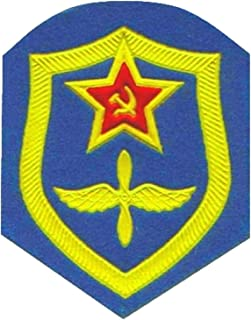 Air Forces Patch USSR Soviet Union Russian Armed Forces Military Uniform Cold War Era
