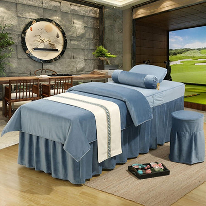 WANGLX 4-Piece Massage Table Four-P Skirt 2021 model National uniform free shipping Sheet Set