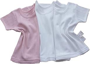 PUPO プーポ 半袖インナーシャツ ベビーインナー 綿100% 日本製 3枚セット 80cm 90cm 100cm