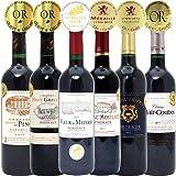 ★【本日限定】【タイムセール祭り】ヴェリタスの金賞受賞赤ワインやスパークリングワインなどが特価!: