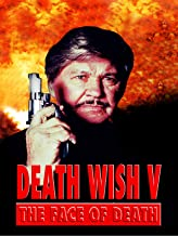 Death Wish V: The Face of Death