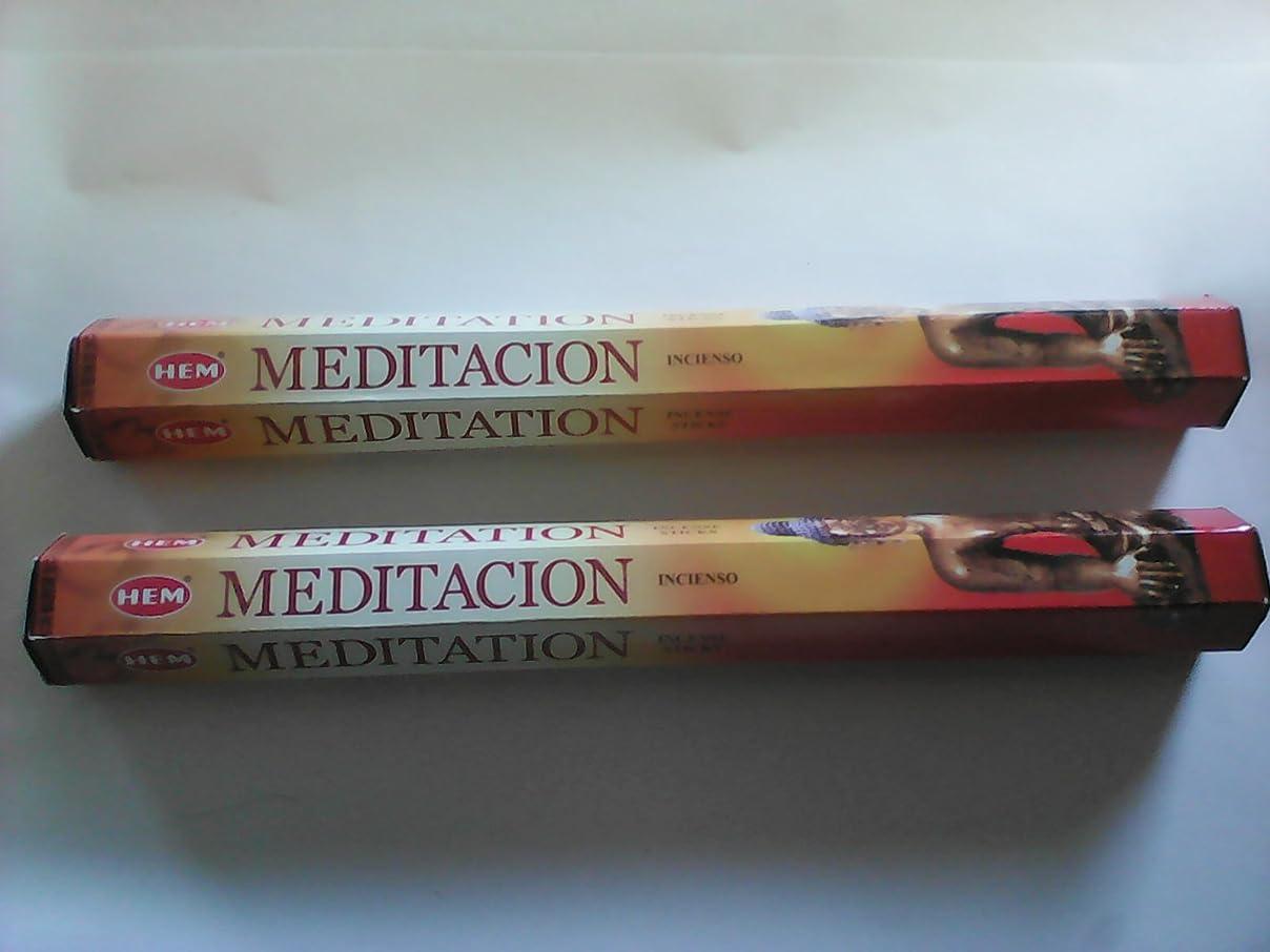 舌な通知する検体Hemお香瞑想--- 20グラム-- 2パック