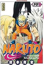 Naruto - Tome 19 (NARUTO (19)) (French Edition)