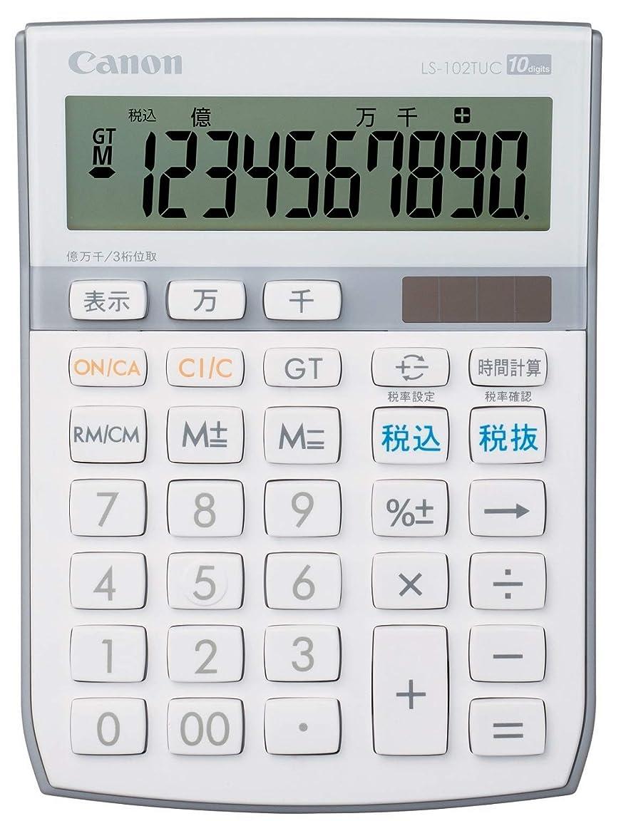 派手放課後無法者キャノン 電卓 10桁 ミニ卓上サイズ 時間計算 千万単位機能 抗菌 LS-102TUC ホワイト