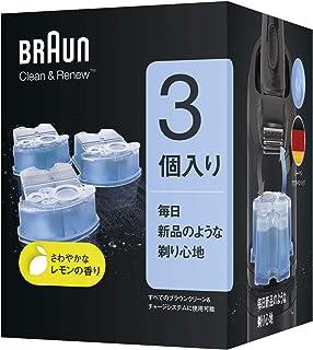 日本市場で強力 [99.9% sterilization]ブラウンアルコール洗浄液(3個)..