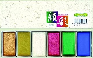 Boku-Undo Gansai Japanese Watercolor Paint Metallic 6 Colors Set