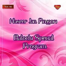 Balochi Special Program, Vol. 86