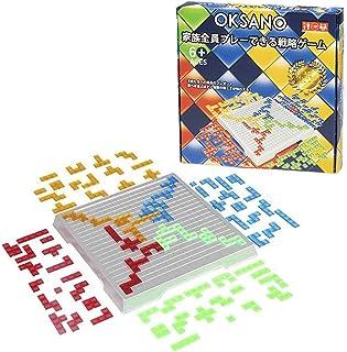 OKSANO ブロックス2-4人版 ボードゲーム 卓上ゲーム  家庭オモチャ 旅行 大人 子供 玩具