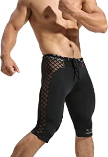 MIZOK Men's Soft Mesh Cool Dry Compression Yoga Workout Tight Shorts