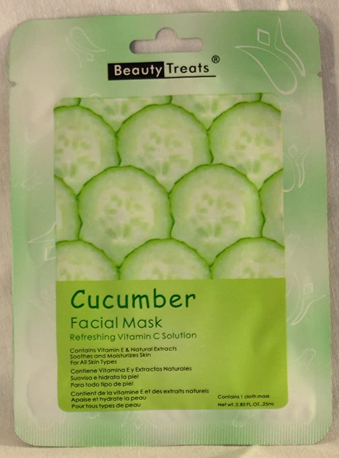 汚物石灰岩咲くBEAUTY TREATS Facial Mask Refreshing Vitamin C Solution - Cucumber (並行輸入品)