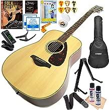 ヤマハ アコースティックギター 初心者セット YAMAHA FG830 NT ナチュラル (入門 16点 セット)