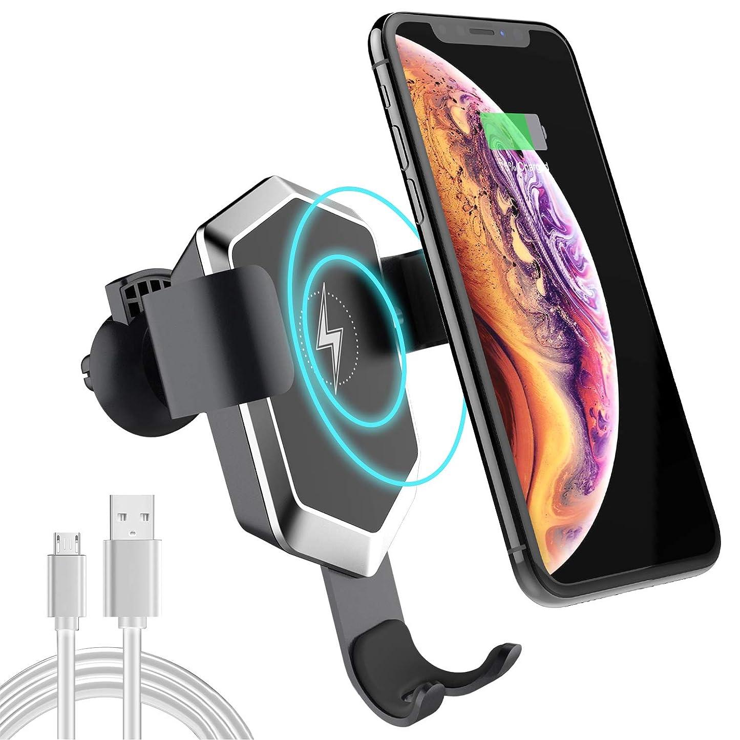 振りかける熟したリア王車載ホルダー Qi ワイヤレス充電器 10W/7.5W/5W 急速充電 1年保証 QC3.0/2.0 360°回転 置くだけ 重力連鎖 片手操作 iPhone充電器 スマホホルダー 携帯ホルダー 車 iPhone X/XR/8/8 Plus/Samsungなど対応