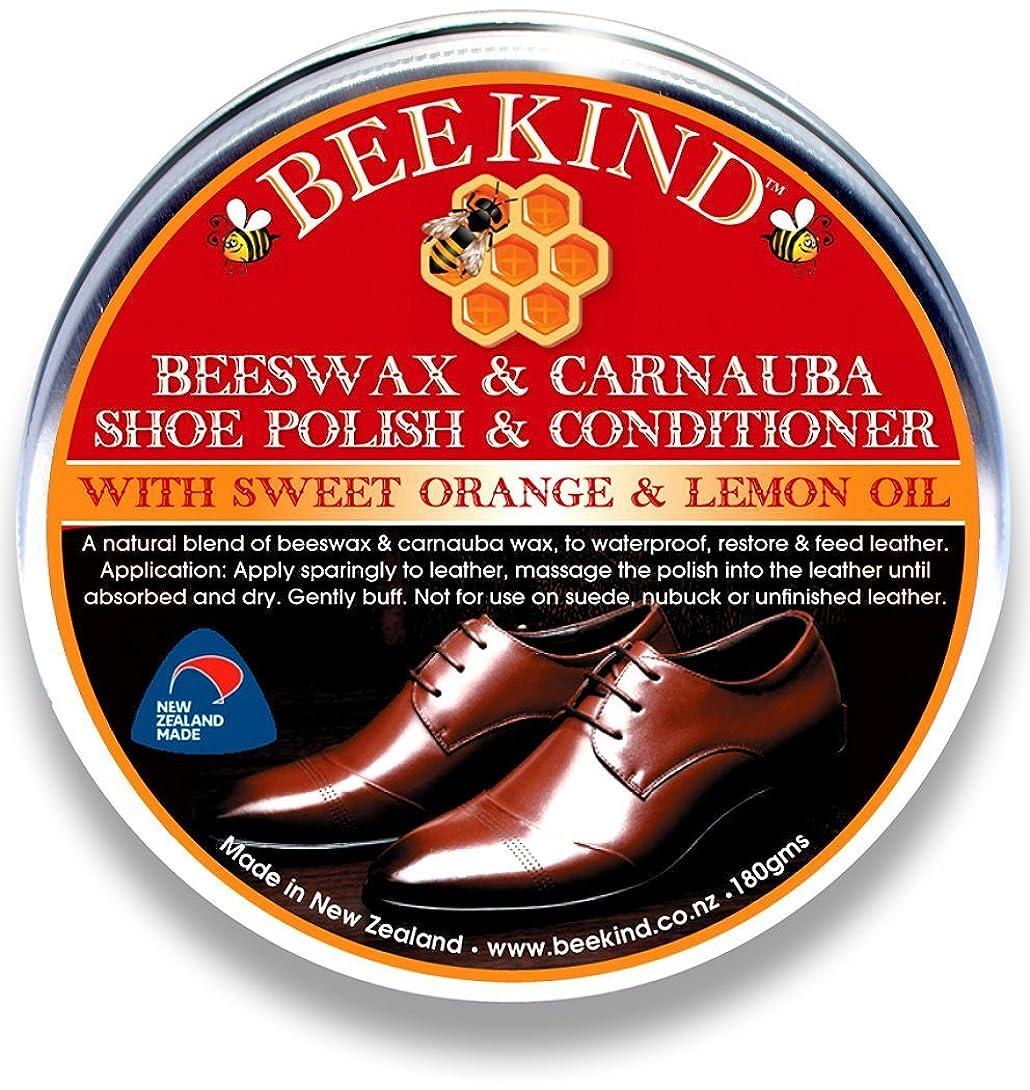 オーバーフロー割り当てるれるBEE KIND - 天然蜜蝋ワックス靴磨き&コンディショナー