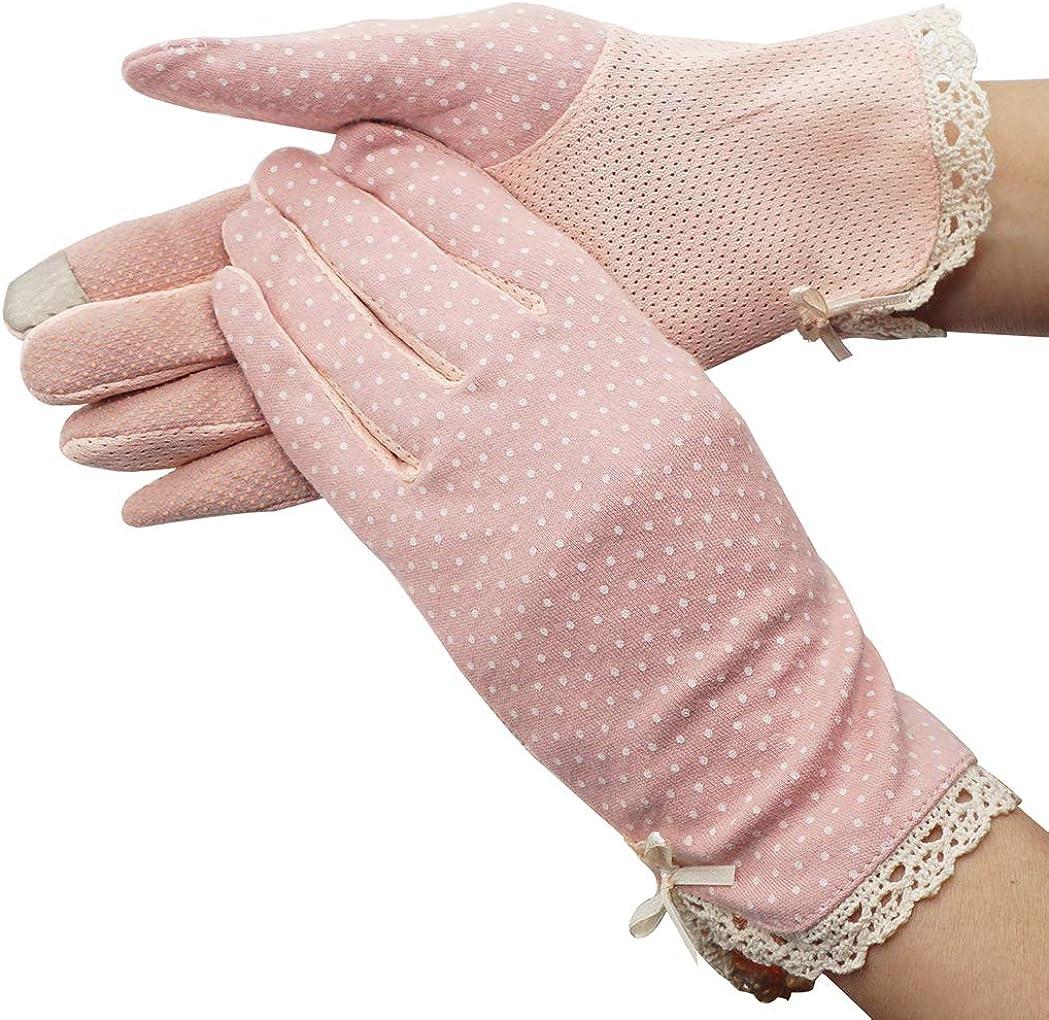 Summer Women Outdoor Cotton Uv Protection Sun Driving Gloves Mittens