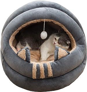 Poyourlla 猫ハウス 冬 可愛い ふわふわ 暖かい 柔らかい 小型犬 キャット ペット小屋 洗える ゃれ 滑り止め ヘアボール セミクローズド 猫用ベッド グレー S