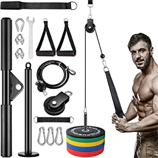 KOVEBBLE Fitness LAT and Lift Pulley System with Loading Pin Tricep Strap Bar Cable Rope Machine for Muscle Strength، Muscle Workout Gym Gym for Pulldowns، Biceps Curl، ساعد ، تمرین (سیاه)