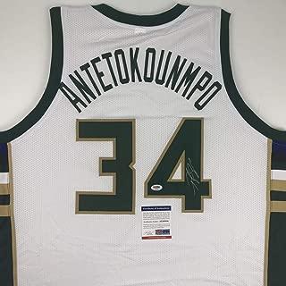 Autographed/Signed Giannis Antetokounmpo Milwaukee White Basketball Jersey PSA/DNA COA