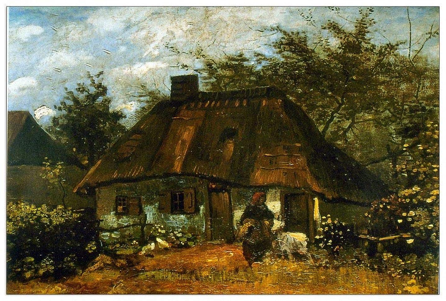ArtPlaza TW90622 Van Gogh Vincent - Cottage Decorative Panel 39.5x27.5 Inch Multicolored