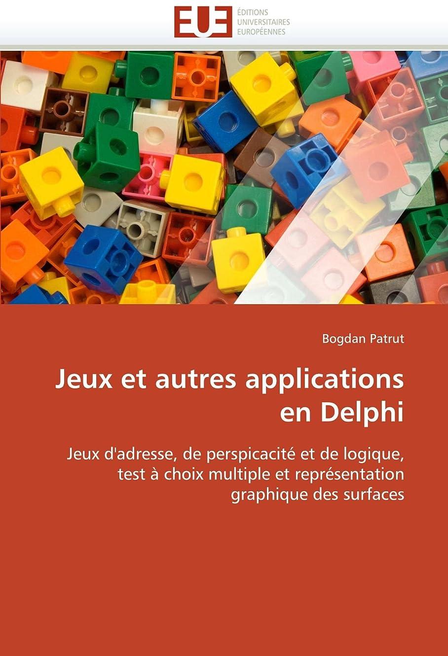 不一致遺伝子繰り返したJeux Et Autres Applications En Delphi (Omn.Univ.Europ.)