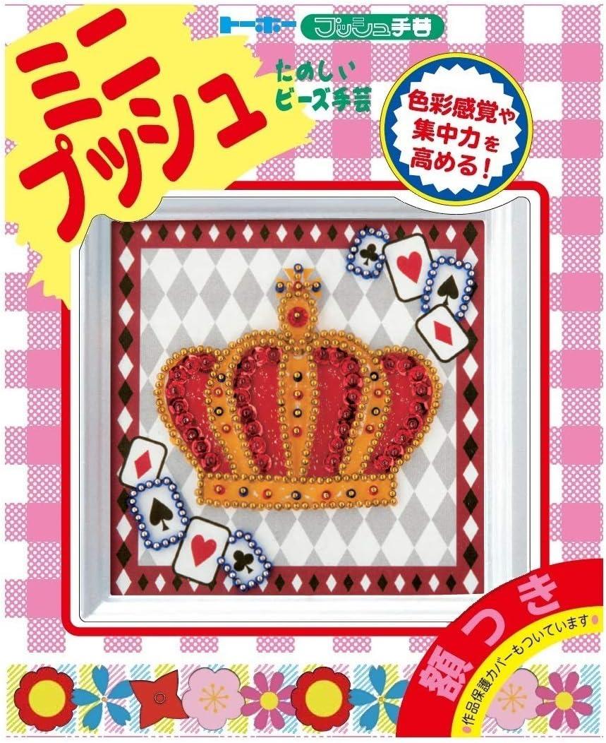 free shipping TOHO beads kit mini push Royal Selling Crown G-413