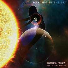 空に舞う - Dancing in the sky - (feat. Mauro Arrighi)
