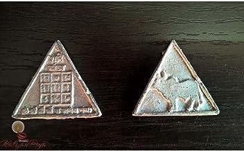 Shani Yantra Lead 11 Coin Set (Shani Upaya sikka)