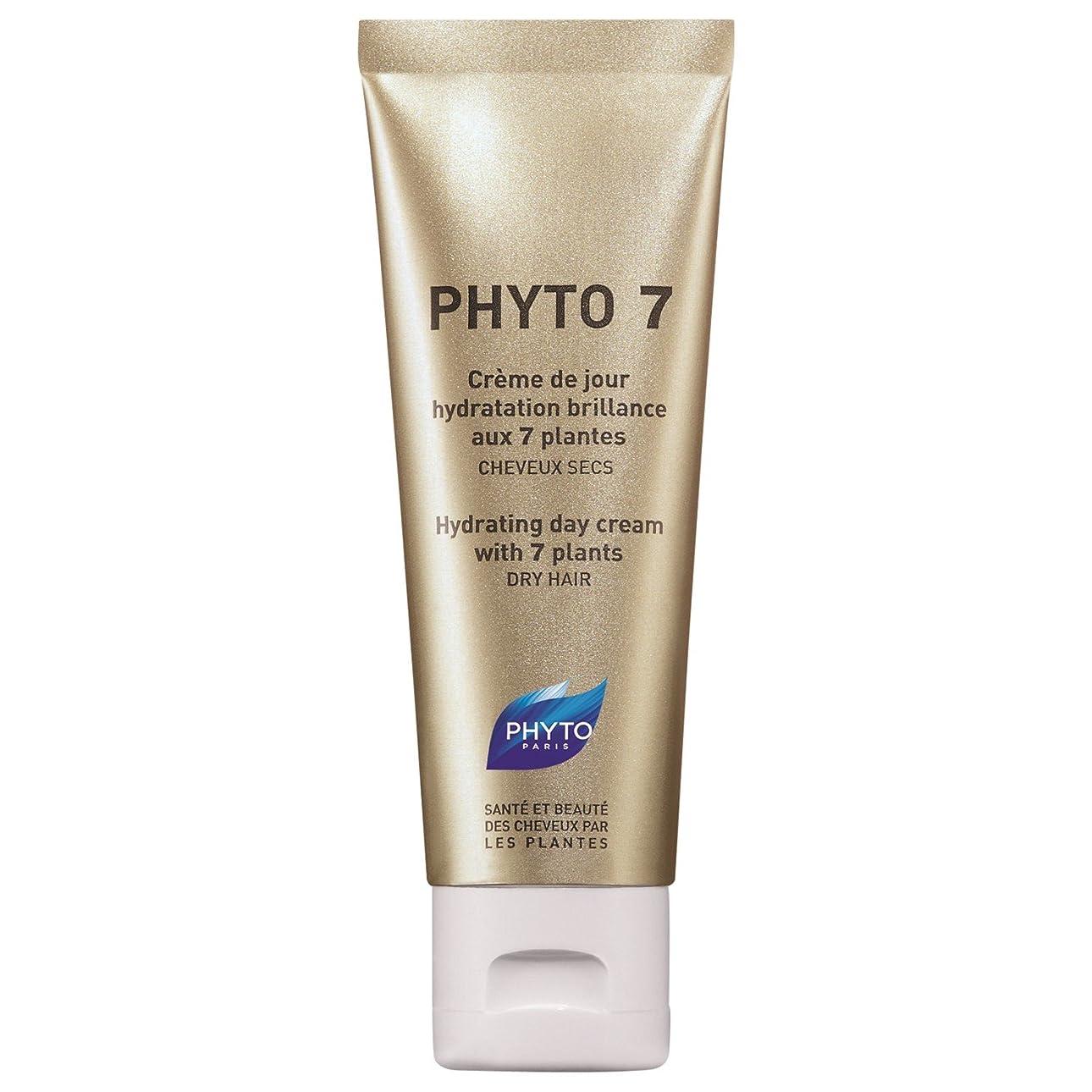 くクモテスピアンフィト7水和デイクリーム50ミリリットル (Phyto) (x2) - Phyto 7 Hydrating Day Cream 50ml (Pack of 2) [並行輸入品]