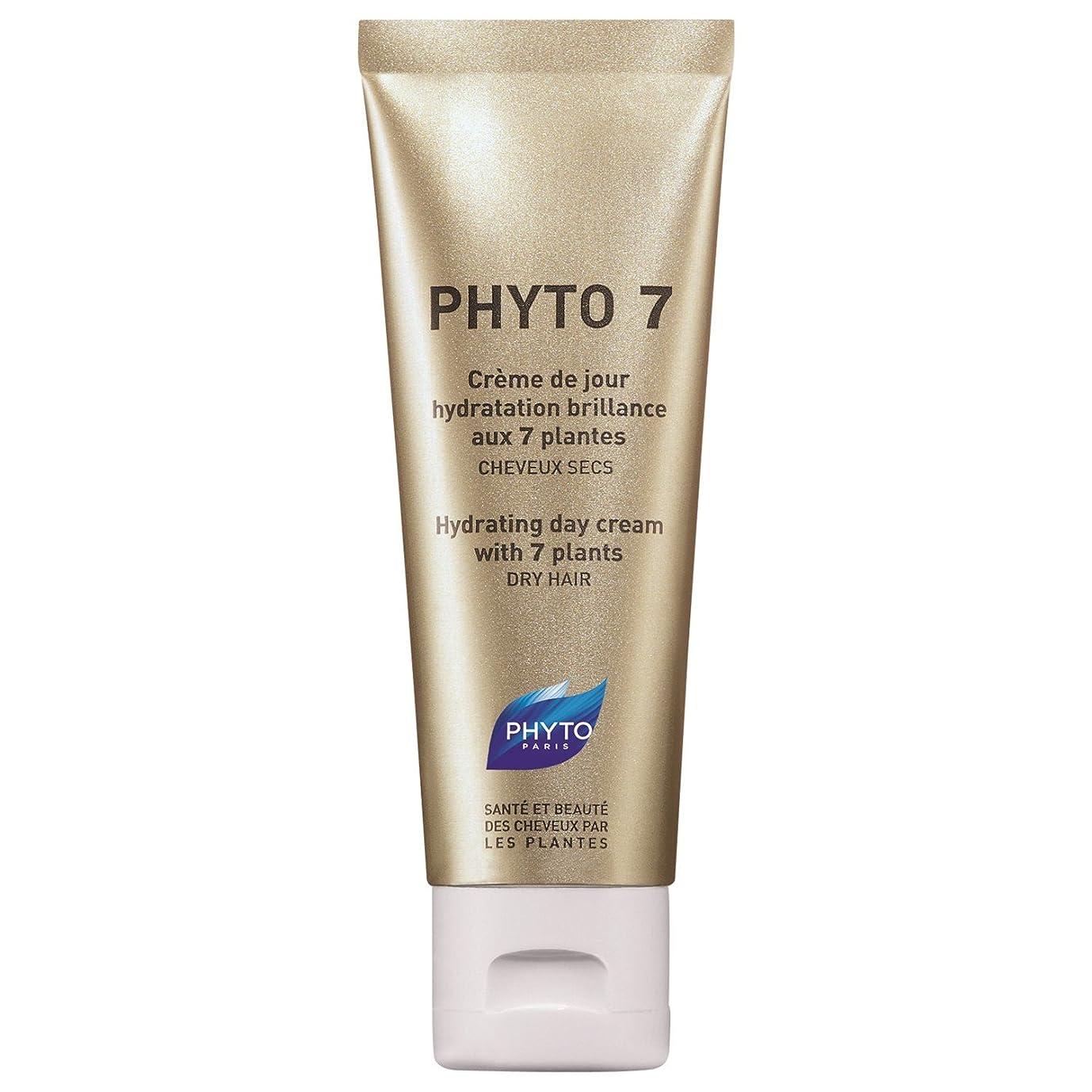 ストローク起こるプーノフィト7水和デイクリーム50ミリリットル (Phyto) - Phyto 7 Hydrating Day Cream 50ml [並行輸入品]