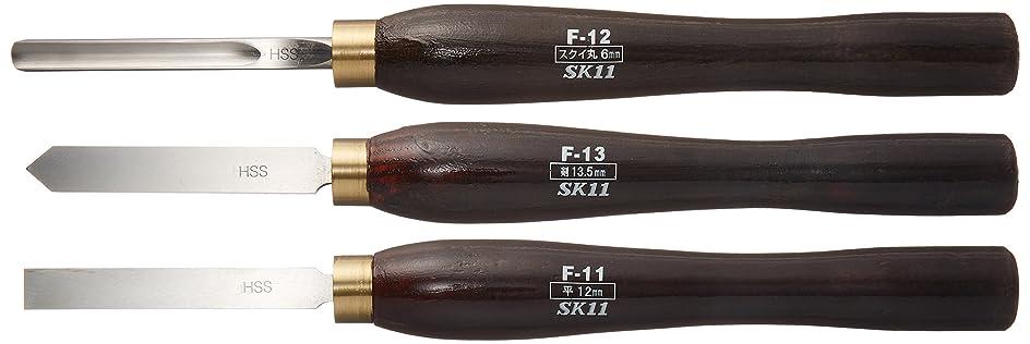 不器用バトル無実SK11 ハイス鋼 木工旋盤用バイト 3本組 平12mm?スクイ丸9mm?剣13.5mm F-10S