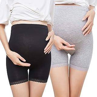 سروال داخلي قصير مرن للنساء الحوامل من luyusbaby سروال داخلي قصير قابل للمط ، مجموعة من لونين