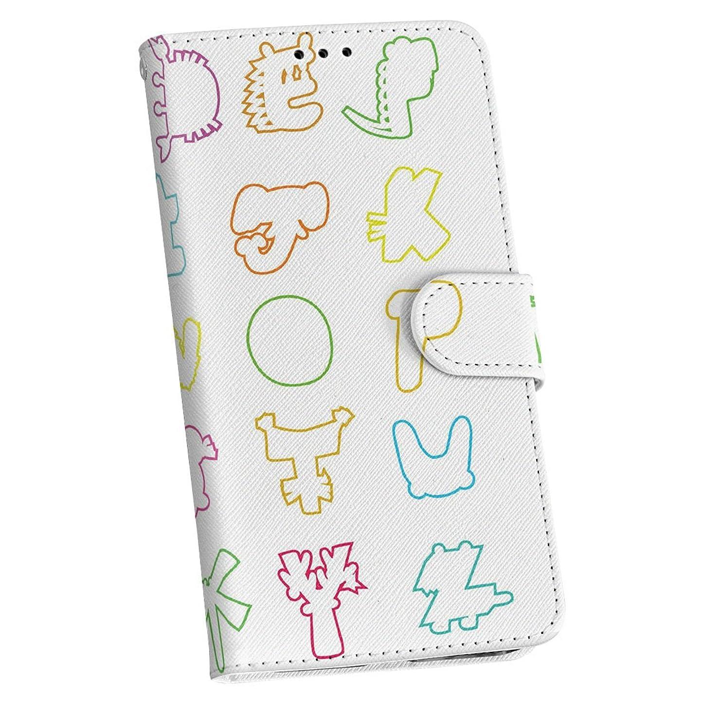 困惑した基礎傘iphone7 ケース カバー 手帳 スマコレ 手帳型 レザー 手帳タイプ 革 スマホケース スマホカバー 002507 ラブリー 英語 文字 カラフル
