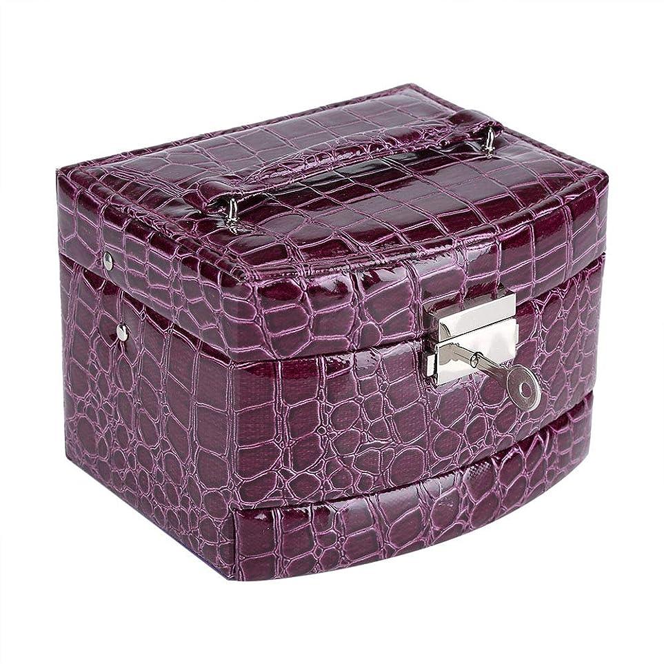 インスタント多用途甘味ジュエリー 收納ケース レザー三層半自動宝石箱ポータブル宝石収納ボックス
