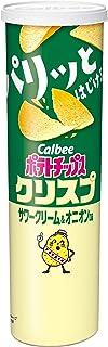 カルビー ポテトチップスクリスプ サワークリーム&オニオン味 115g ×12個