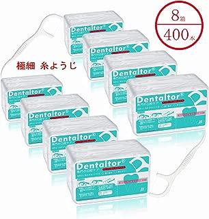 糸ようじ 400本入 歯間フロスピック 細い 強い 狭い デンタルフロス 歯周病を、虫歯を改善する 削除する口臭【50本入×8箱】
