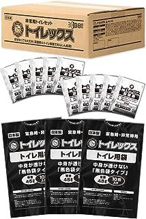 トイレックス 簡易トイレ 携帯 非常用 30回分 【日本製 10年保存】 凝固剤 トイレ用袋付き 防災グッズ 防災用品 災害用 緊急