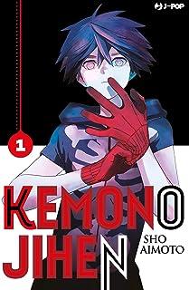 Kemono Jihen: 1 con esclusivo Kemono portrait in omaggio: Vol. 1