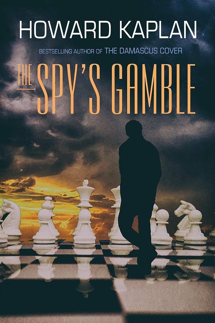 作りコークス学校の先生The Spy's Gamble