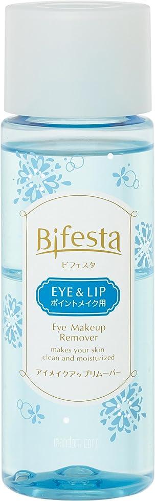 正当化する約束する案件Bifesta (ビフェスタ) うる落ち水クレンジング アイメイクアップリムーバー 145mL