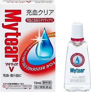 【第2類医薬品】マイティアV 15mL