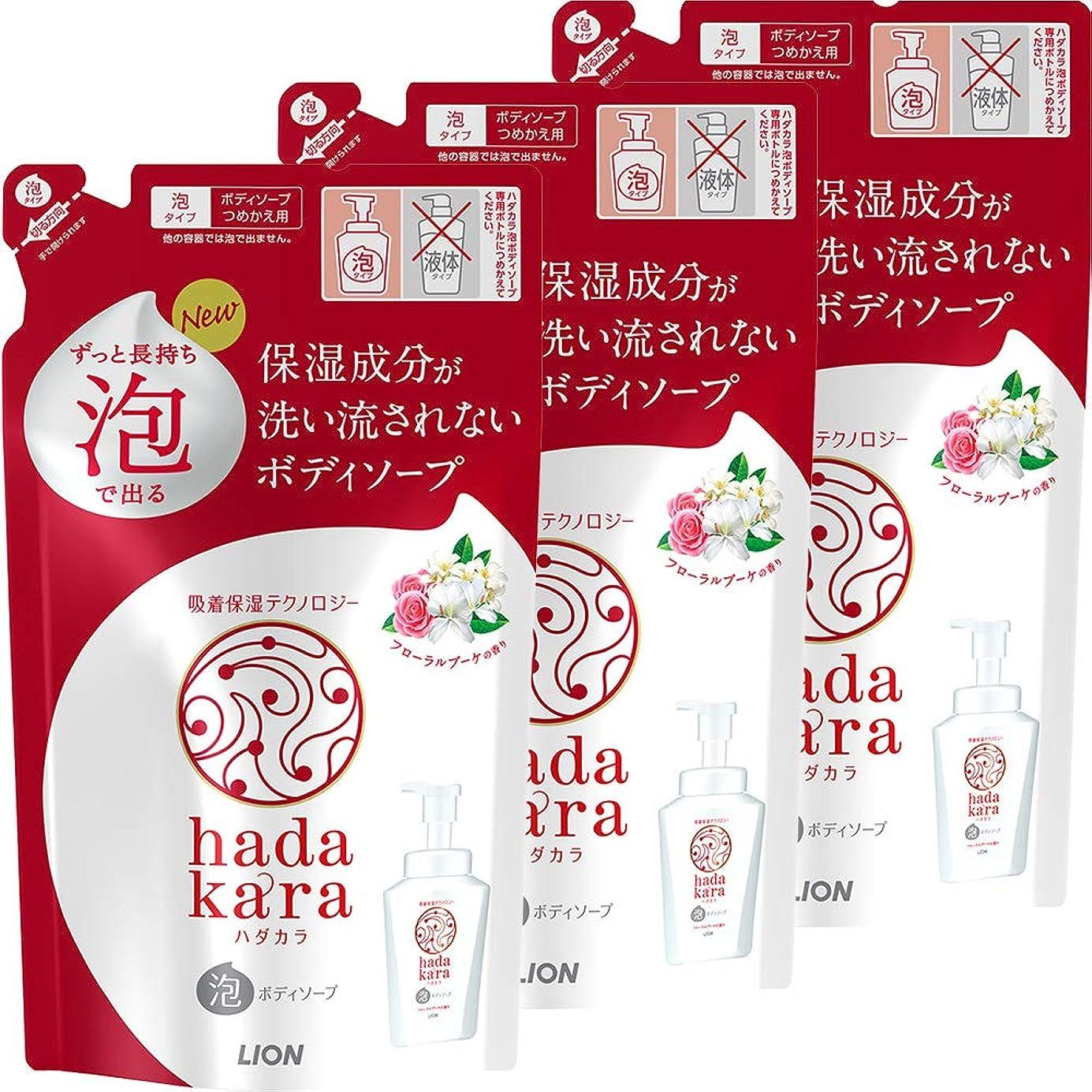 ループ犯人状況hadakara(ハダカラ) ボディソープ 泡タイプ フローラルブーケの香り 詰替440ml×3個