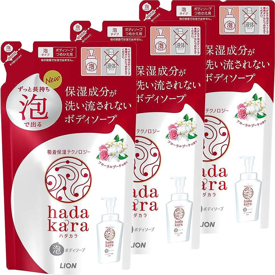 紛争ヘビ招待hadakara(ハダカラ) ボディソープ 泡タイプ フローラルブーケの香り 詰替440ml×3個