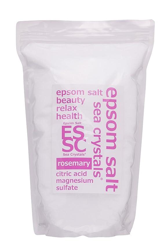 襟気質朝エプソムソルト ローズマリーの香り 2.2kg 入浴剤 (浴用化粧品)クエン酸配合 シークリスタルス 計量スプーン付