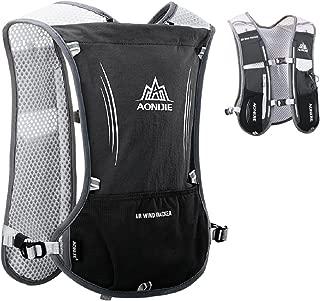 Hydration Pack Backpack 5L Marathoner Running Race Hydration Vest