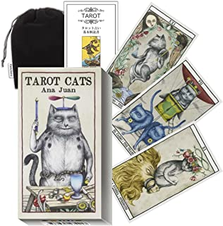 Kancharo タロットカード 78 枚 タロット占い【タロット キャッツ Tarot Cats】日本語説明書&ポーチ付き(正規品)